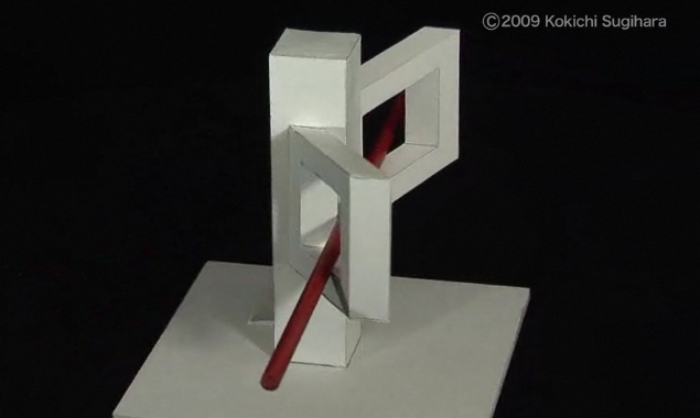 Optical 3d Illusion Video Impossible Motions By Kokichi