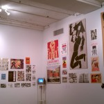 exit_art_exhibit_wall_view_2