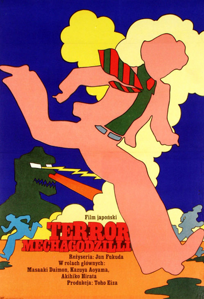 1970s_mechagodzilla_polish_film_poster