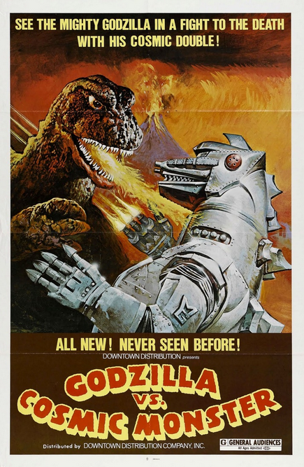 1974_godzilla_vs_cosmic_monster_film_poster