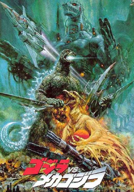 godzilla_vs_ mechagodzilla_poster_ 1993