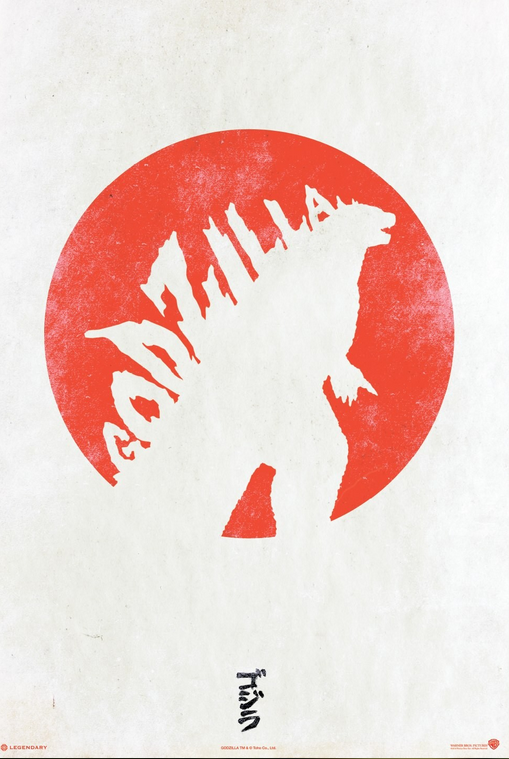 godzilla_movie_poster_2_2014